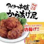 新河岸店 7周年感謝セール開催のお知らせ!!